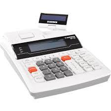 Termene pentru dotarea cu case de marcat cu jurnal electronic